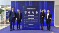 惠通陆华集团20周年暨品牌承诺发布