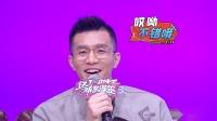 """郭艾伦放飞自我,傲娇嘲笑周琦""""筷子腿""""!"""