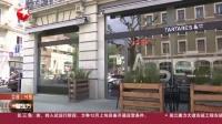视频|瑞士: 29日起无限期实施新防疫举措