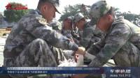 陆军第73集团军某合成旅首次开展整建制低空伞降训练