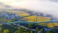 像是在云端!江苏句容乡村平流雾景观似人间仙境