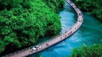我国超刺激的水上浮桥,汽车也能上演水上漂,网友:又是宝藏之地