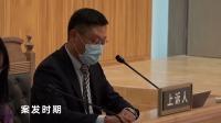 北京一男子被高箱床夹颈身亡家属索赔175万