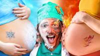当冰美人和火美人同时怀孕了,会发生什么呢?看完憋住不要笑!