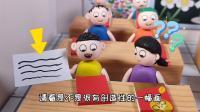 学生才艺大比拼,杜子腾的画,获得过大奖?