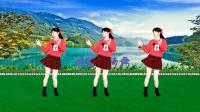 广场舞《情相依爱相守》甜蜜情歌32步,简单时尚,背面示范