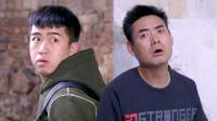 陈翔六点半:今天,这条视频被导演玩坏了!