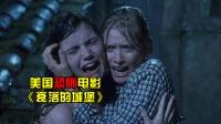 韩国电影难为情