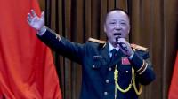 天坛周末16083 男声独唱《战士歌唱毛主席》演唱 天河 指挥 蒋可中