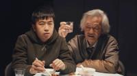 陈翔六点半:一生要强的爸爸,不要再变老了!