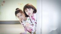 《了不起的儿科医生》06预告 幼儿园志愿者焦佳人被劝退,机缘巧合做了大神手术助理