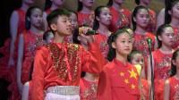上思县实验中学合唱《唱支山歌给党听》《祖国颂》