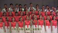 上思县思阳镇中心小学合唱《听妈妈讲那过去的事情》《踏雪寻梅》