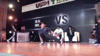 浩东 钢炮 vs HR 鲨鱼@Up!Tempo Vol.11