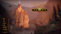 纳赫鲁博王国地下城混沌护符游玩解说2