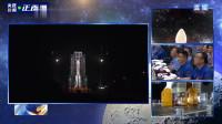 嫦娥五号卫星成功升空发射,全过程精彩回顾