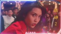 盘点香港电影里最霸气的大姐大,邱淑贞真本色出演