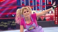 WWE RAW 2020