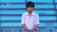 曾舜晞和吴磊 苦瓜网 BD/HD迅雷手机观看西瓜影音