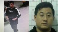 江苏溧阳一浴场会所发生命案凶手在逃,警方发协查通报