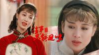 韩宝仪这首《往事只能回味》,歌声伤感动情,追思逝去的时光