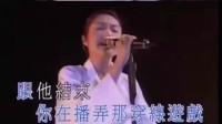 《处处吻》还是杨千嬅的最有感觉,这就是明星和网红的区别!