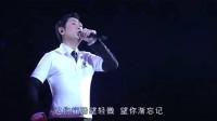 李思捷一人用张学友、郭富城、刘德华的唱腔演唱黎明的歌,真棒