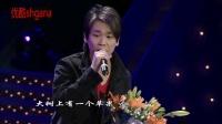 群星巅峰演唱会【三】2004