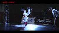 世界街舞新生代bboy tsukki vs ISSIN最强bboy基本功首屈一指!
