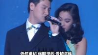 张学友搂着美女演唱《你是我今生唯一传奇》