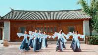 古典舞《回想》跳舞的小姐姐们都是什么神仙气质啊!
