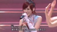 王心凌2006年11月在日本演唱《睫毛弯弯》现场