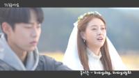 [MV] 宋枝恩_《哆哆嗖嗖啦啦嗖》OST15- Everyday, Everynight