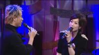 郑秀文和李克勤对唱经典情歌《终身美丽》,失恋的人不要听这首歌