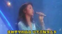 邓瑞霞经典歌曲《爱于错误年代》记忆中熟悉的旋律!
