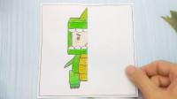 用一张纸手绘迷你世界迷斯拉,一半恐龙一半机器人,会是啥样?
