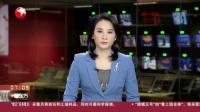 视频|国家卫健委: 有信心防止新冠肺炎疫情卷土重来