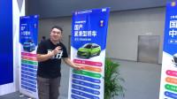 中国人买车都爱看保值率,什么车最保值?
