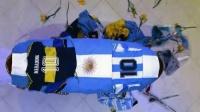 马拉多纳遗体告别仪式:棺椁覆盖国旗与10号球衣