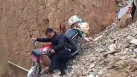 大哥不愧是牛人,推摩托车下坡直接用脚刹,我真担心它会翻过去!