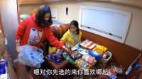 小夫妻自驾3个月回家,女儿看见给她带的礼物,简直高兴坏了!