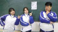 密室4:同学们来到第二个关卡,教室里竟多了一张符号密码图?