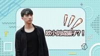 """剧集:欧小剑成骗子?街坊邻居竟要烧""""小香港""""泄愤!"""
