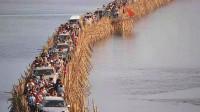世界最长竹桥,过桥费一天200万,每年都重新建!