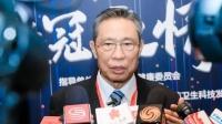 钟南山:已出现流感与新冠共同感染病例