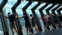 最危险的观景台,地板在三百米高空自动倾斜