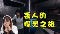 板娘小薇:这游戏自己根本玩不下去,什么都没看到就已经被吓惨了
