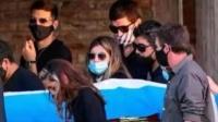 马拉多纳葬礼仅24人参加 球迷无缘瞻仰怒冲总统府