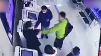 河北一男子持枪抢银行?工作人员: 拿的是玩具枪,已被警方抓获