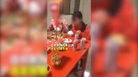 广东18岁高中生迎娶14岁初中生
